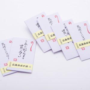 20160914tayama_011