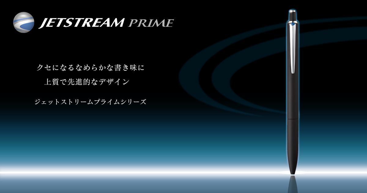img_jetstream_prime_single