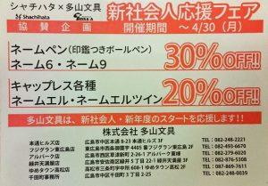 %e3%82%a2%e3%83%ab%e3%83%91%e3%83%bc%e3%82%af1