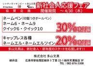 %e5%85%a8%e5%ba%973