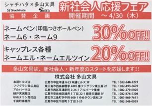 %e3%83%92%e3%83%ab%e3%82%ba1